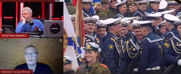 Парад Победы 9 мая 2021 года | Красная площадь | Прямой эфир | 76 лет | Москва | Соловьёв LIVE