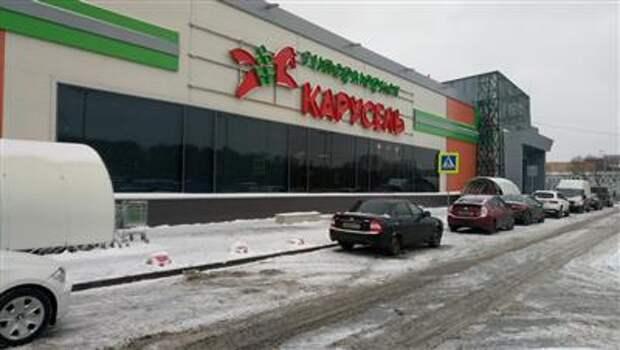 """ГК """"О'КЕЙ"""" купила у X5 Group гипермаркет """"Карусель"""" в Москве"""