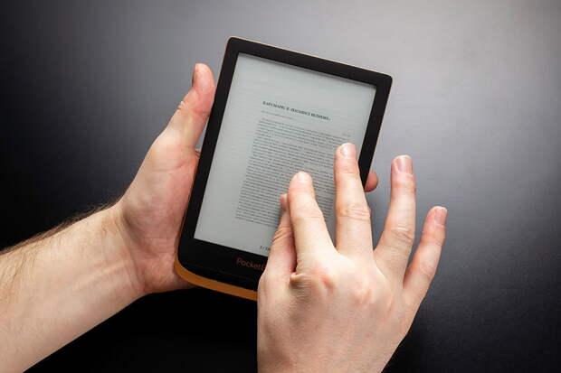 Электронная книга - обзор функций