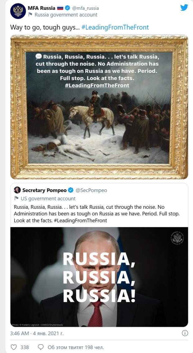 МИД России в Twitter ответил Помпео картиной «Отступление Наполеона из Москвы»