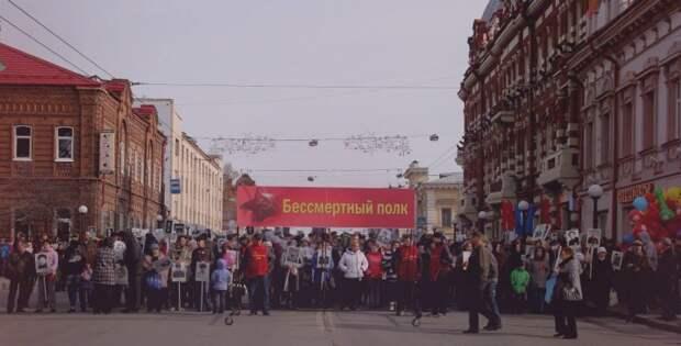 2012 год, первый «Бессмертный полк» в Томске