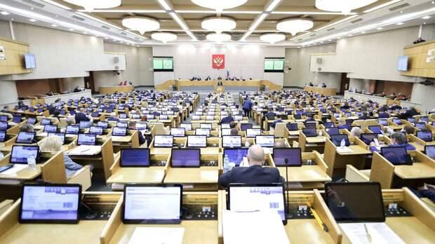 Госдума выступила за денонсацию налогового соглашения с Нидерландами
