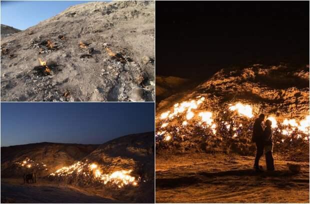 Иранский Холм ада (11 фото)