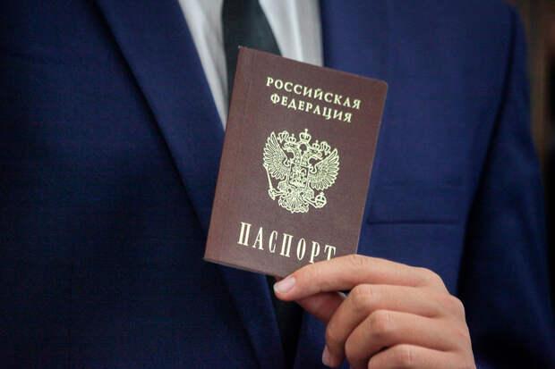 Российским чиновникам ивоенным запретили иметь второе гражданство