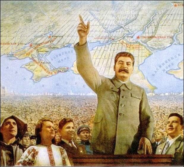 Свёрнутые проекты Сталина...