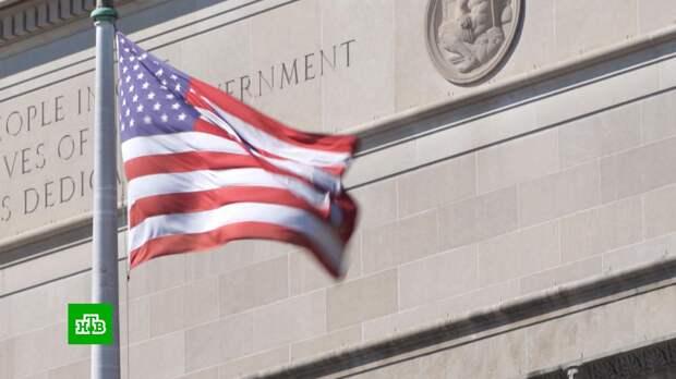 Совет по разведке США впервые представил сценарии развития мира на 20 лет вперед