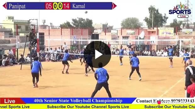 Panipat VS Karnal HIGH VOLTAGE WOMEN MATCH 40th Senior State Volleyball Championship