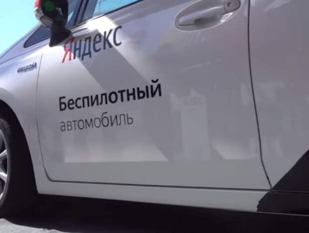 Авто беспилотники