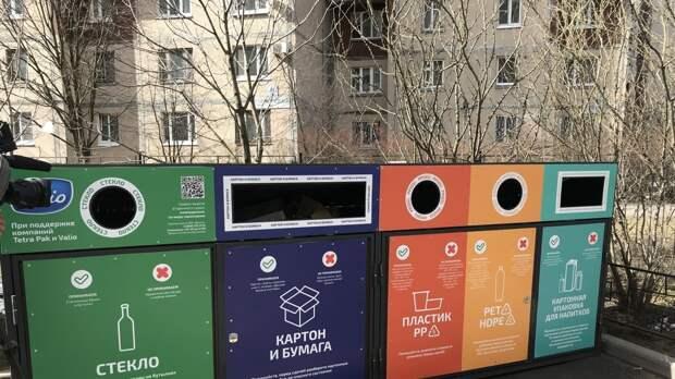 Обновление оборудования по переработке мусора может обойтись в 1,1 млрд рублей