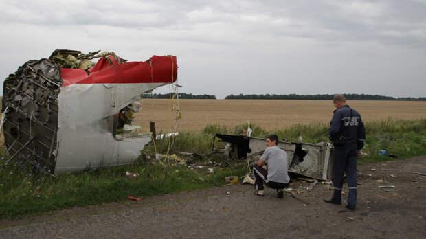 30 млн долларов за MH-17: Кто украл документы у немецкого детектива