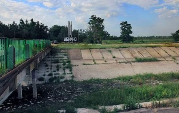 На Украине разваливается дамба, перекрывающая воду в Крым