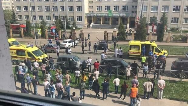 Спасавшиеся через окно ученики казанской школы находятся в больнице