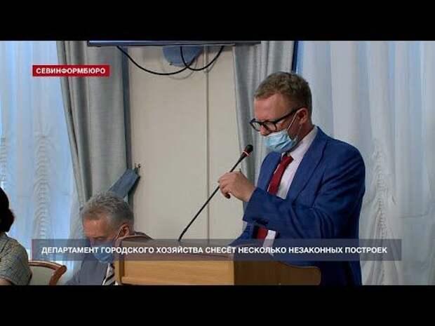 В Севастополе на улице Лермонтова вместо скандального дома-монстра снесут лишь забор