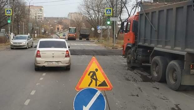 «Лежачие полицейские» начали устанавливать на улице Победы