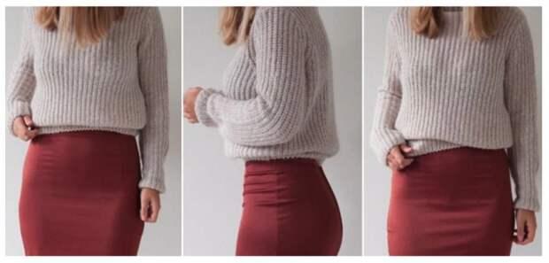 Как красиво заправить свитер в юбку