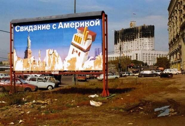 Европейцы поманили Россию 90-ми годами