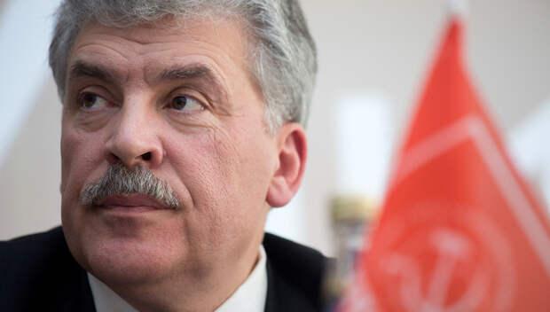 ЦИК собрался исключить Грудинина из списка КПРФ на выборы в ГД