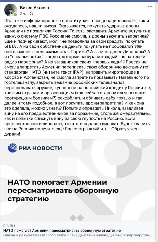 Оказывается, покупать ударные дроны Армении не позволяла Россия!