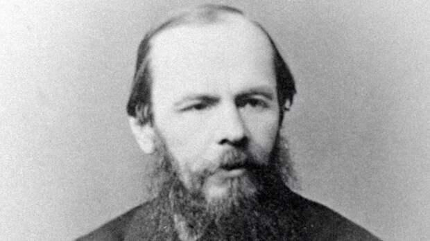 Посвящённая Фёдору Достоевскому выставка откроется в Москве