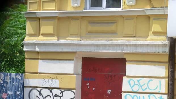 Власти Ростова пояснили смысл цветовой схемы для фасадов зданий
