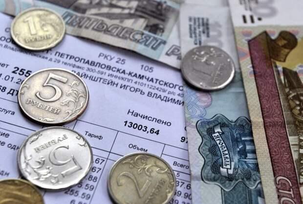 Для организаций Севастополя отменили одну из федеральных льгот