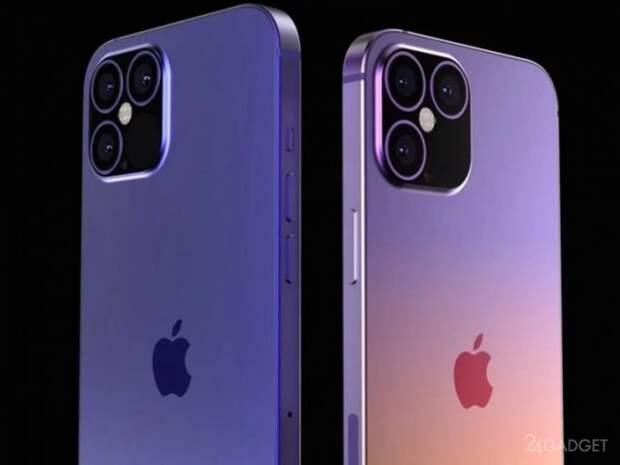 Инсайдерское видео с корпусом iPhone 12 Pro предполагает наличие LIDAR