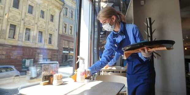 Предприятия общепита в Москве получат компенсационные выплаты от государства