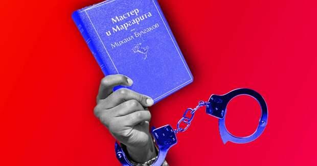 10 самых популярных книг среди заключенных