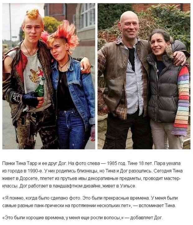 Уличный фотограф отыскал героев своих фото 30 лет спустя