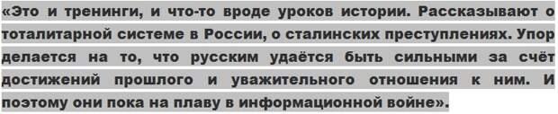 В Фейсбуке откровенно не любят русских – рассказал бывший сотрудник соцсети