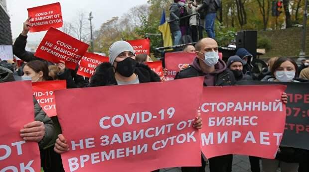 Приговор политологов Украины. Сгорели последние признаки легитимности