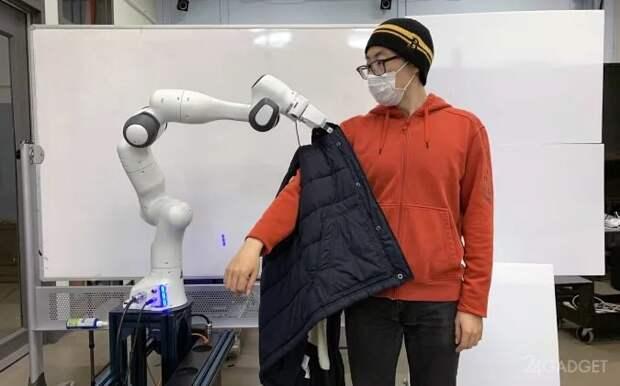 Роботы в помощь: теперь они помогут человеку одеться