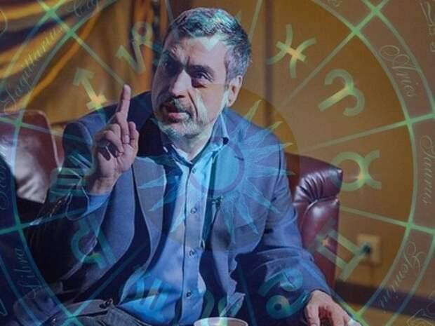 Гороскоп Павла Глобы на неделю с 17 по 23 мая 2021 года