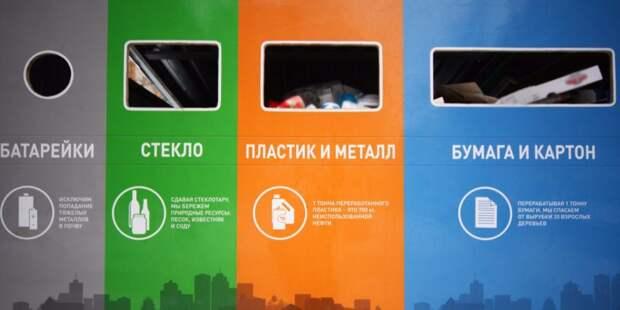 На улице Полины Осипенко наладили график вывоза мусора