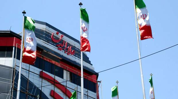 Флаги Ирана на одной из улиц Тегерана - РИА Новости, 1920, 12.09.2020