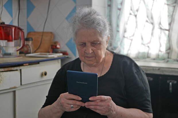 Электронная книга - какую подрить своей бабушке