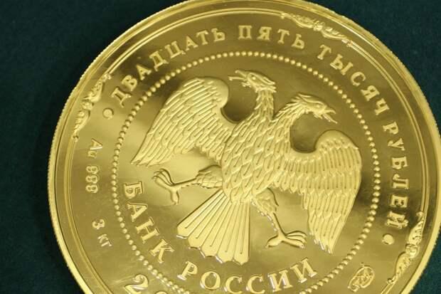 Россия готовится ввести Золотой рубль