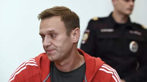 ФБК* Навального переехал в Грузию
