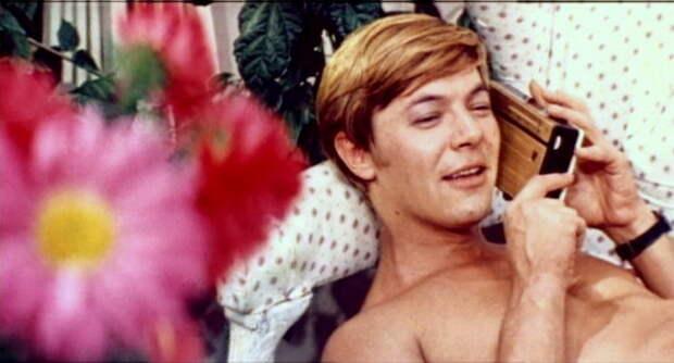 Опекун (1970)