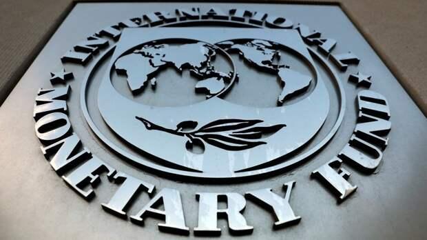В МВФ рассказали о переговорах с Украиной по поводу реформ