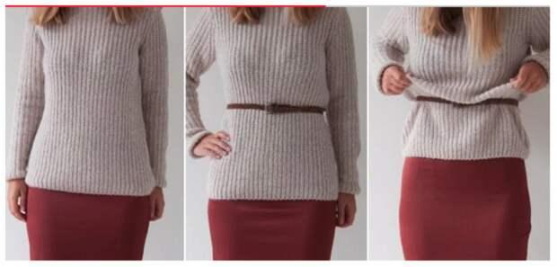 Как заправить свитер в юбку
