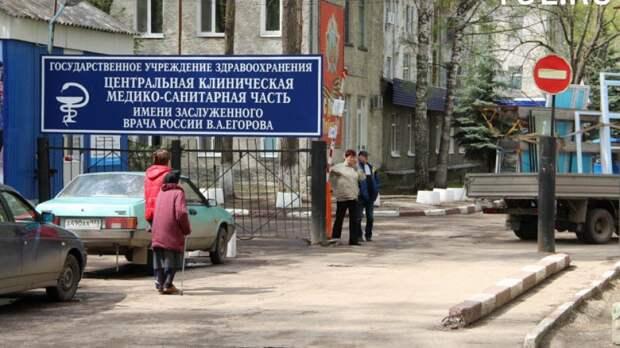 Ульяновский Минздрав сделал заявление по факту смерти в больнице 19-летней девушки