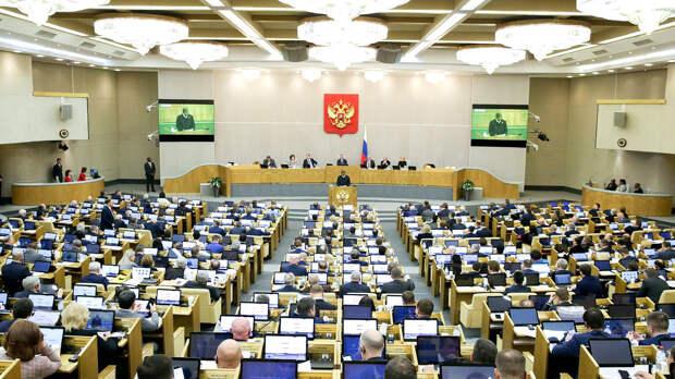 В Госдуме РФ ждут извинений от властей США за ситуацию с задержанием Юмашевой