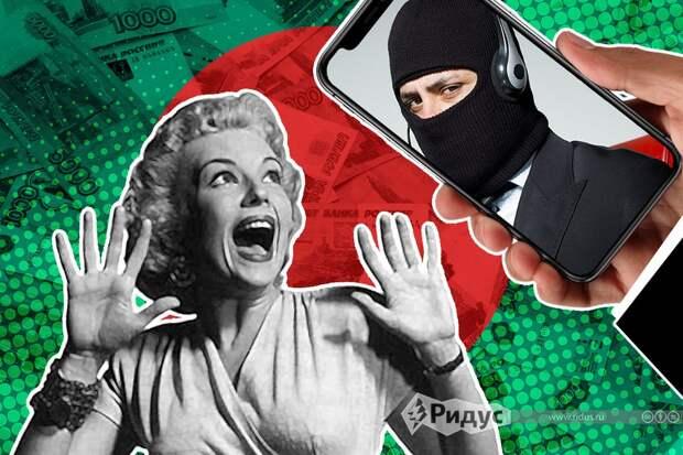 Россиянам рассказали, как вычислить телефонных мошенников одной фразой
