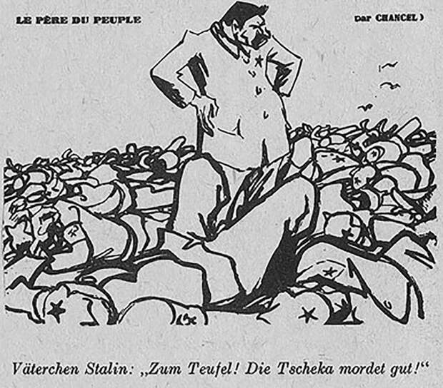 Как иностранная пропаганда смеялась над Сталиным