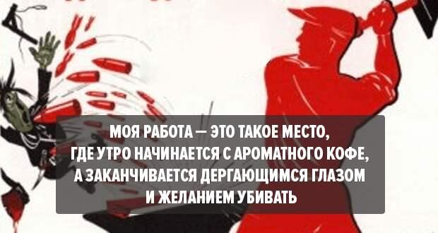 http://media.professionali.ru/processor/topics/original/2016/08/10/im-08.png