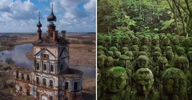 Американские горки, замки и военная техника: 15 атмосферных заброшенных мест