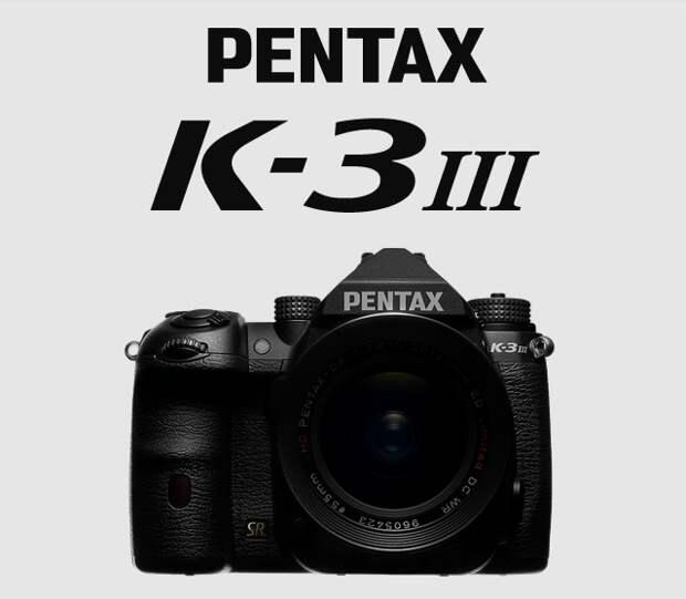 PENTAX K-3 Mark III: знакомство с флагманом (Обзор!)