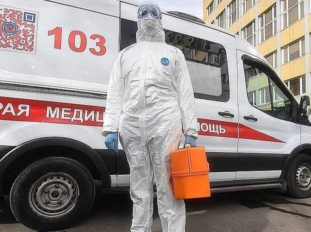 В России 24 сентября 2021 за сутки умерли 828 больных коронавирусом