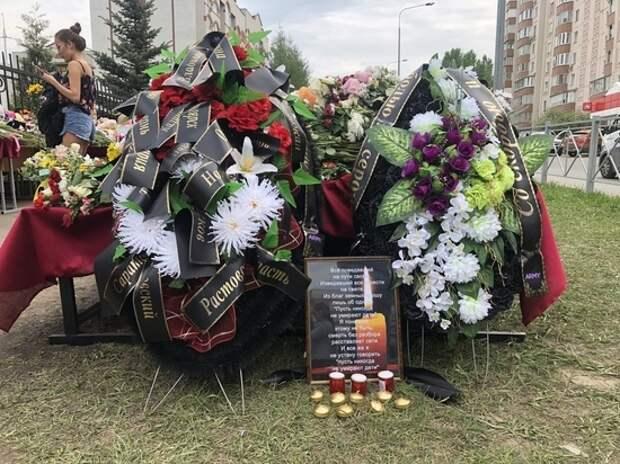 Родственники погибших обиделись на организаторов траурных мероприятий: «Соболезнования — для показухи»